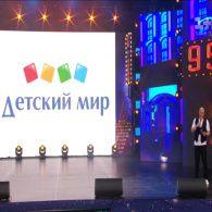 Политические новости на канале «Детский мир». Вечерний Квартал в Одессе