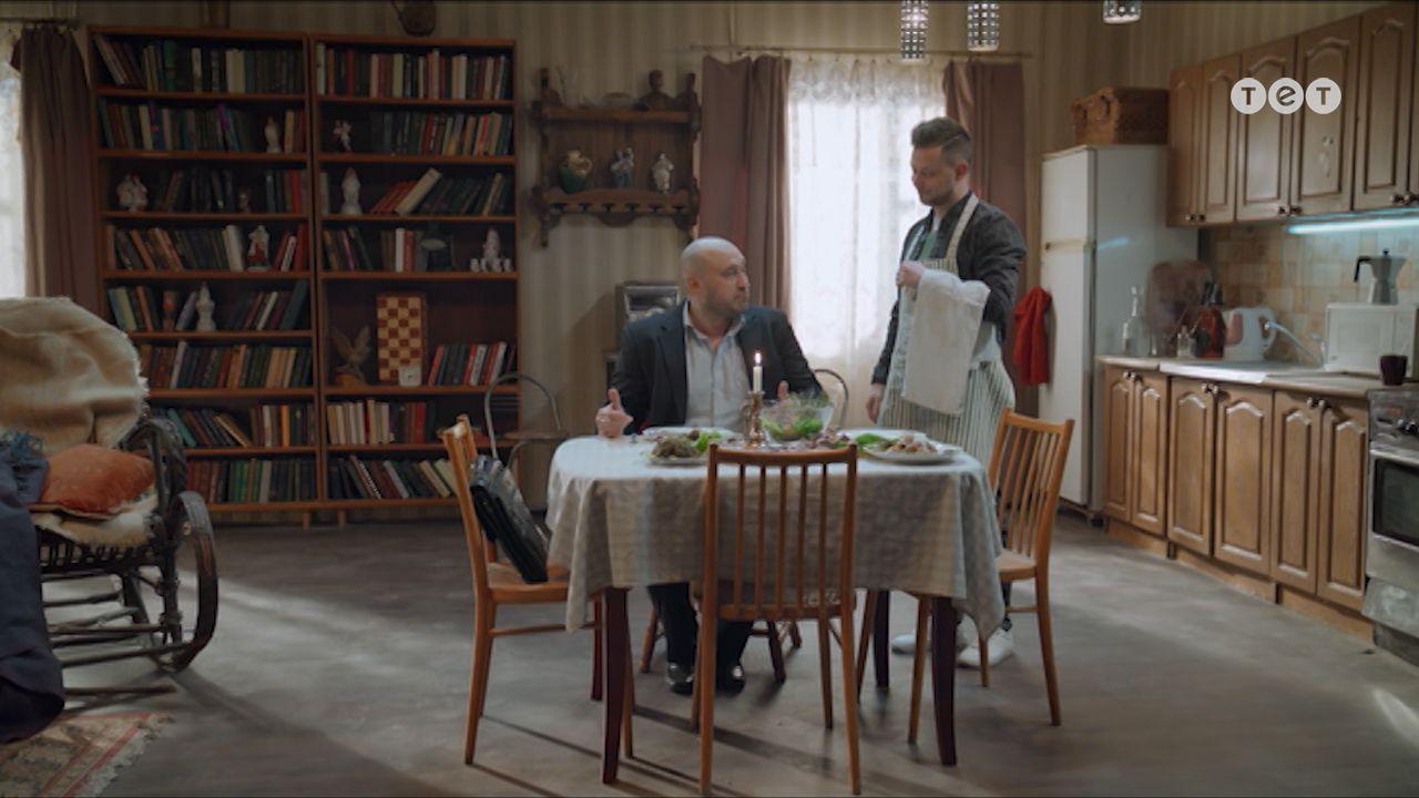 Країна У. 230. Київ: Вечеря для батька
