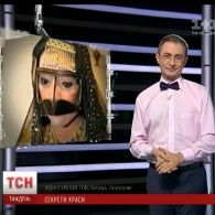 Огляд Сергія Швеця: втрата чоловіка через макіяж, мощі святих на орбіті та цинізм Росії