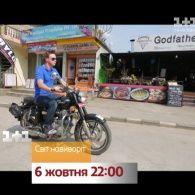 Дмитрий Комаров осуществил мечту самого маленького человека Непала