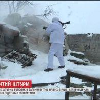 Потужний обстріл та штурм Авдіївки бойовиками закінчився втратою трьох українських бійців