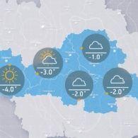 Прогноз погоди на середа, вечір 28 грудня