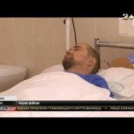 Шестеро українських бійців зазнали поранень на фронті