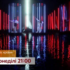 """Зірка серіалу """"Школа"""" Анна Тринчер проти Софії Кіструги - хто переможе?"""