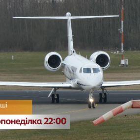 Скільки коштують приватні авіарейси депутатів - дивіться Гроші на 1+1