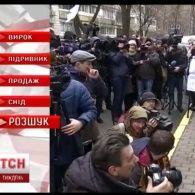 Найяскравіші події тижня в Україні і світі