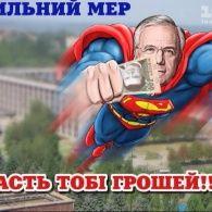 Кто позволил Юрию Вилкулу стать мэром Кривого Рога? - Гроші