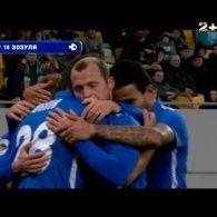 Карпати – Дніпро -  0:1. Відео голу Зозулі