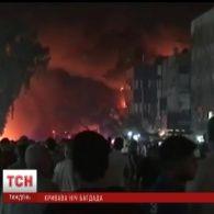 ІДІЛ атакувала столицю Іраку