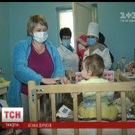 Українці активно готуються до приходу трьох штамів вірусу грипу