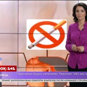 Как питаться, чтобы забыть об изжоге - Советы диетолога