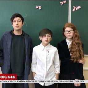 Pianoбой - против буллинга: Украинская группа выпустила новый остросоциальный клип