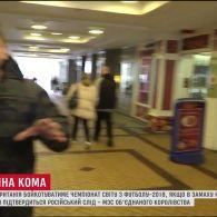 Справа Скрипаля: прем'єр Ічкерії в екзилі заявив про лабораторію отрути, роботу якої відновив Путін