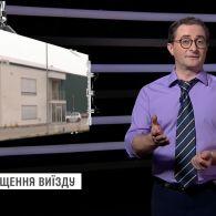 Секс-скандал у РФ, прогули депутатів, нові правила роботи за кордоном – найцікавіші події тижня