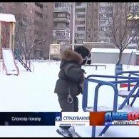 Наймолодший в Україні поліцейський живе в Харкові