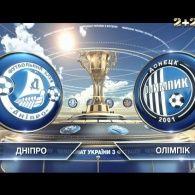 Дніпро - Олімпік - 1:1. Відео матчу
