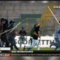 В Італії здійснили жорстокий напад на українських футбольних фанатів