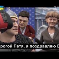 Варианты царей. Сказочная Русь 4 сезон 12 серия