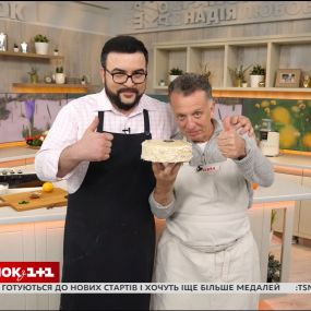 "Сувенир из Одессы: Руслан Сеничкин и Савва Либкин приготовили торт ""Фонтан"""