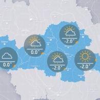 Прогноз погоди на вівторок, вечір 22 листопада