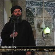 Американські військові спіймали ватажка ісламських бойовиків Абу Бакра Аль-Багдаді