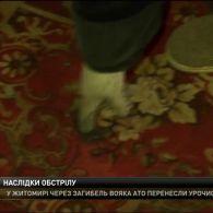 """Бойовики з окупованої Горлівки накрили Новолуганське з систем залпового вогню """"Град"""""""