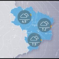 Прогноз погоди на вівторок, вечір 7 листопада