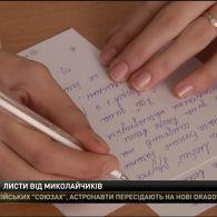 Офіційно в Україні 1300 дітей, чиї батьки загинули на Сході від прокремлівських окупантів