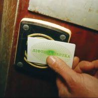 """Лифт """"будущего"""": сколько стоит подняться на нужный этаж?"""