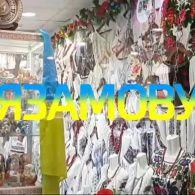В Киеве не понимают украинский язык - скандал на Новой почте и в ресторанах