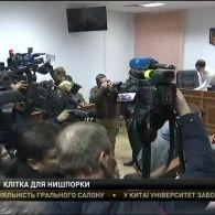 Підозрюваному у шпигунстві Станіславу Єжову обирають запобіжний захід