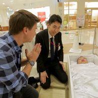 Зачем японцы хоронят себя при жизни
