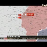 П'ятеро українських військових зазнали поранень на передовій
