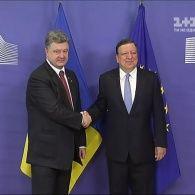 Виза на продажу: как Украина готовится к безвизовому режиму