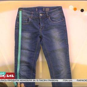 Як перетворити джинси на стильну спідницю - Дорого за недорого