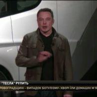 Tesla презентувала першу електричну вантажівку