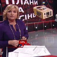 Між прем'єром і президентом конфлікту немає – Ірина Луценко