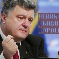 Три роки на посаді президента: результати та обіцянки Порошенка