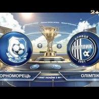Чорноморець - Оліпмік. 3:0. Відео матчу