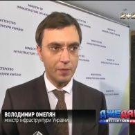Україна отримала 200 000 євро на оновлення громадського транспорту