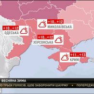 До кінця тижня по всій Україні потеплішає до +12 градусів