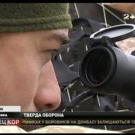 На Донеччині розвідувально-диверсійна група ворога намагалась підійти до нашого опорника