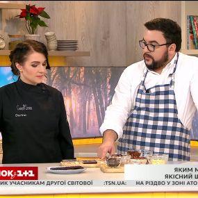 Як вибрати якісний шоколад – поради дієтолога Олександра Куща та шеф-кондитера Дарини Чернухи