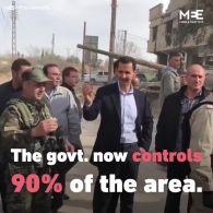Роздача води в Сирії