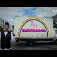 Как отмечают Всемирный день без автомобиля в Украине