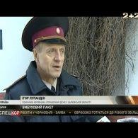Вибух у Харкові: у чоловіка в руках вибухнув пакет зі сріблястим начинням