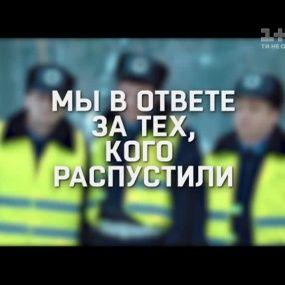 Соціальна реклама. Пороблено в Україні. Київ Вечірній 2016. Випуск 11