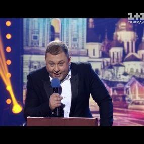 Новорічне привітання Віктора Януковича – Вечірній Квартал