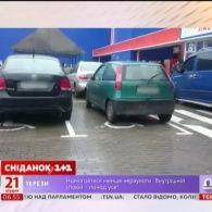 В Україні не вистачає парковок для інвалідів