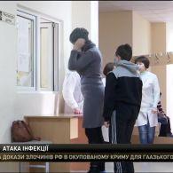 До сімдесяти зросла кількість хворих на кір на Запоріжжі